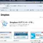 dpopboxDL